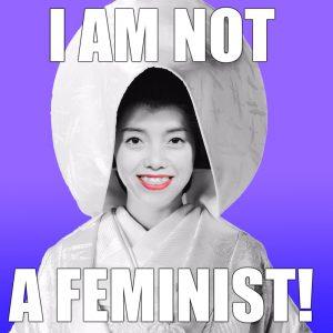 まちなかパフォーマンスシリーズ『アイ・アム・ノット・フェミニスト!』