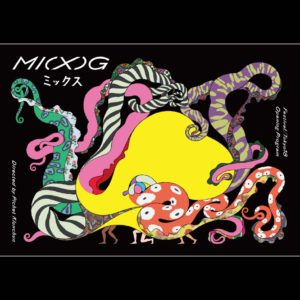 アジアシリーズ vol.5 トランス・フィールド<br/>『MI(X)G』(ミックス)