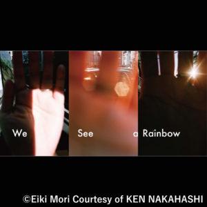 まちなかパフォーマンスシリーズ<br/>『A Poet: We See a Rainbow』